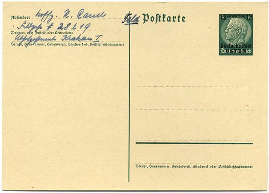 generalna-gubernia-calostka-pocztowa-cp1I