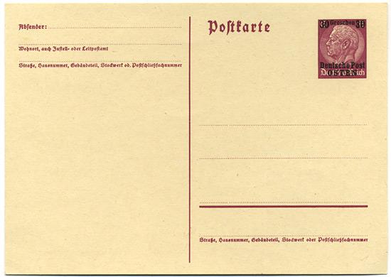 generalna-gubernia-calostka-pocztowa-cp2I