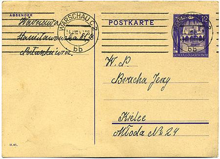 generalna-gubernia-calostka-pocztowa-cp9A
