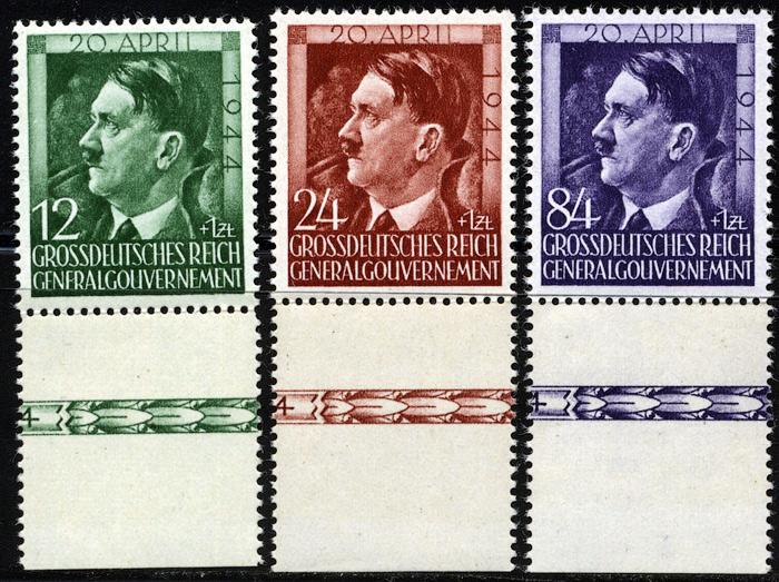 Znaczki GG Seria Fi. 117-119 1944 r. czyste ** MNH z dolnym margiesem