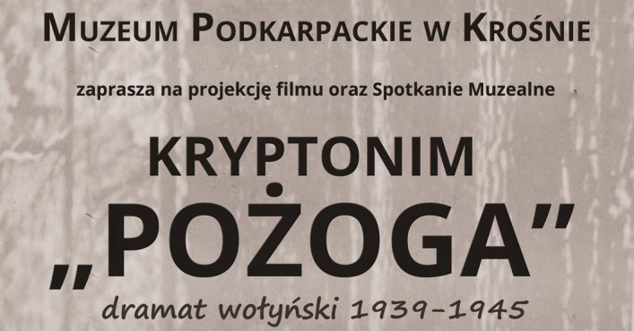 pokaz-filmu-kryptonim-pozoga