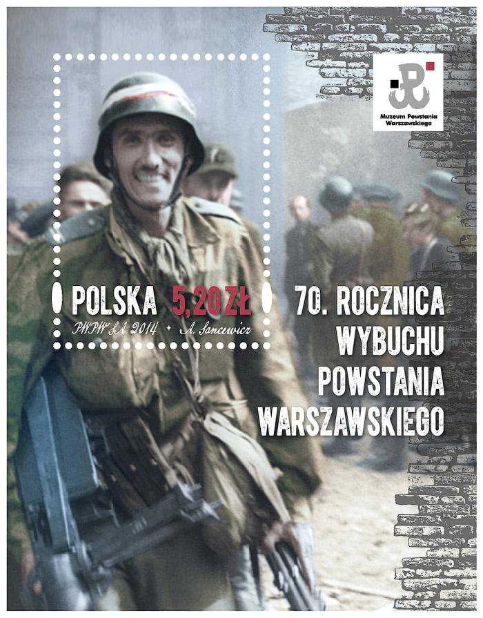 znaczek-70-rocznica-powstania-01