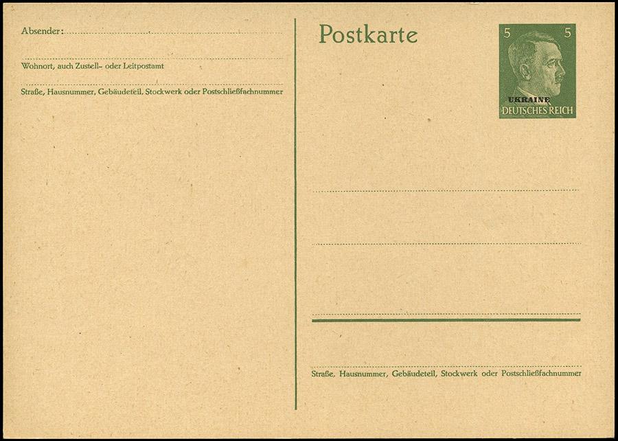 Okupacja niemiecka UKRAINE - całostka OKNCp 3 / Ganzsache P1 1941