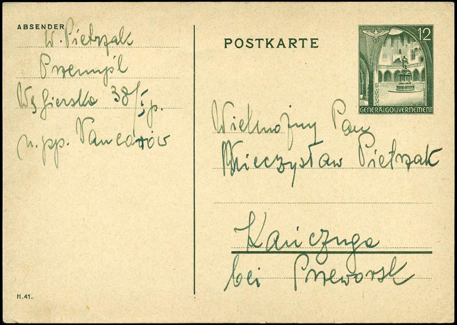 GG- całostka GANZACHE Cp. 7II - PRZEMYŚL - KOŃCZUGA 1941