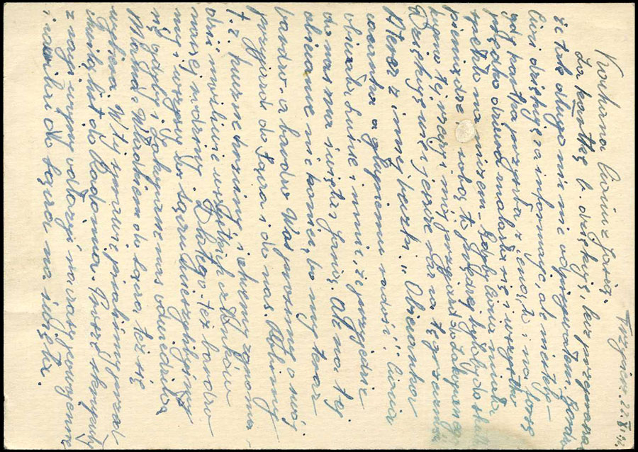 Generalgouvernement Całostka Cp. 9A z obiegu NEU SANDEZ - ZAKOPANE 1942