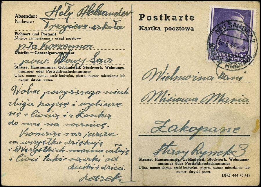 GG - Postkarte DPO 444 (3.41) NEU SANDEZ- ZAKOPANE 1944