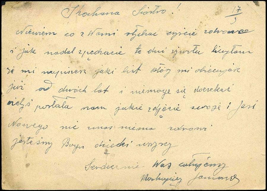 Postkarte Ganzache Mi P 299 MUCHARZ - ZAKOPANE 1943