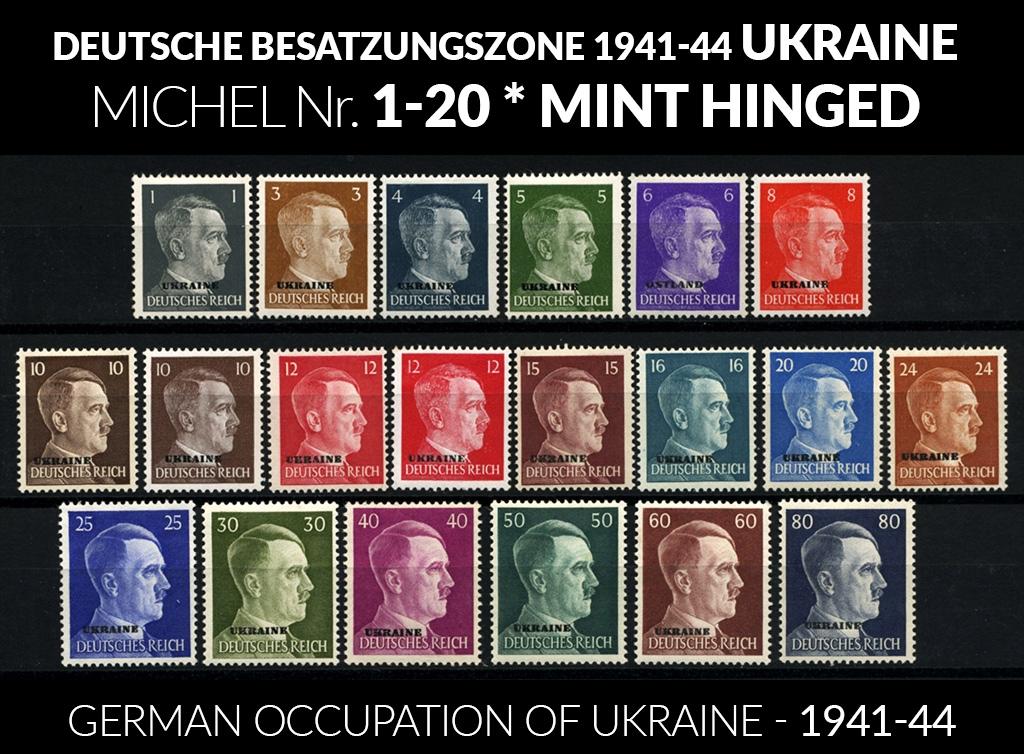 DEUTSCHE BESATZUNGSZONE - UKRAINE Mi. 1-20 1941 MH*-0