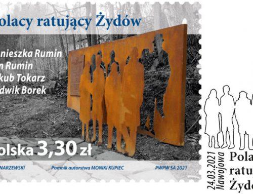 24.03.2021 znaczek Polacy ratujący Żydów